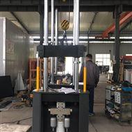 充气式减振器疲劳试验机