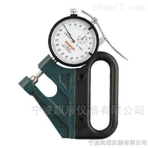 皮革千分測厚儀LP-5705