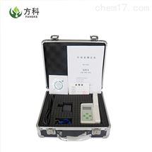 FK-YL04植物叶绿素测定仪