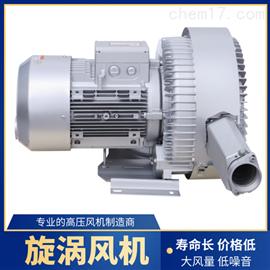 漩涡式气泵品牌