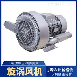 漩涡气泵双叶轮