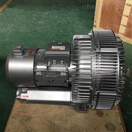 漩渦氣泵增氧機批售