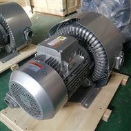 高壓環形漩渦氣泵