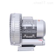 700w漩渦氣泵