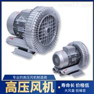 香港漩渦氣泵