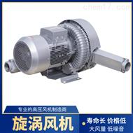优惠的高压漩涡气泵