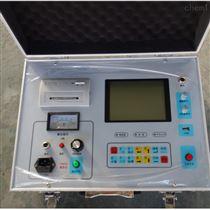 高品质高压电缆故障测试仪