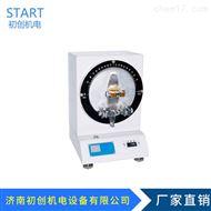 CHTD-01纸板挺度仪