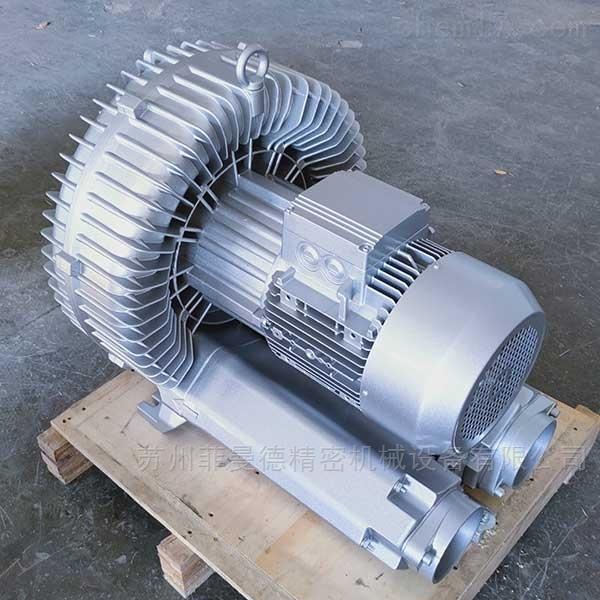 2PB930H07高压鼓风机