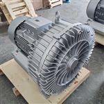 11kw环形漩涡气泵