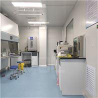 承建 PCR实验室规划装修