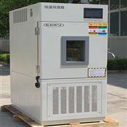 南京泰斯特可编程高低温试验箱厂家