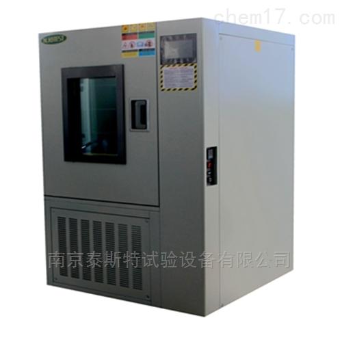 高低温交变湿热试验箱专业生产