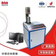 DRK506熔噴布測試儀器廠家