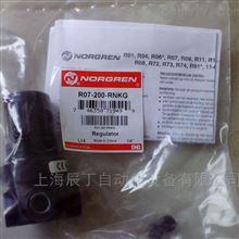 诺冠R07-200-RNKG辰丁常年现货特价
