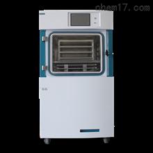 Pilot5-8S原料食品用真空冷冻干燥机
