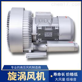 室外漩涡气泵