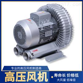 漩涡气泵 物料输送