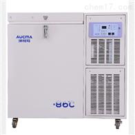澳柯玛-86℃低温冷藏箱