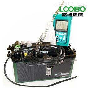 KM9106英国凯恩综合烟气分析仪