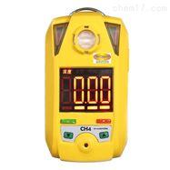HGD100系列便攜袖珍式氣體檢測報警儀