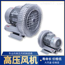7.5kw漩涡空气泵