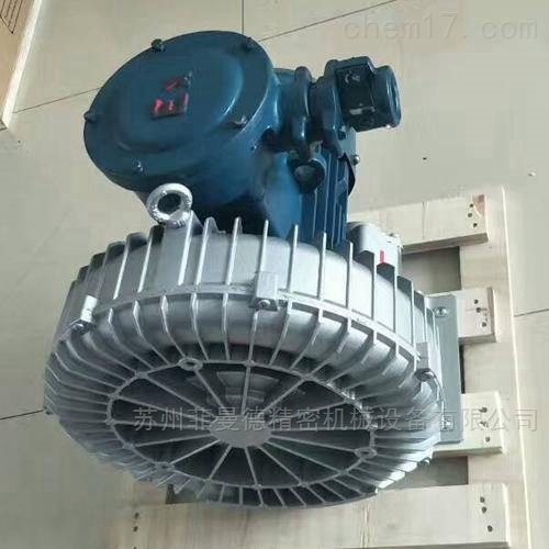 2.2kw防爆高压风机