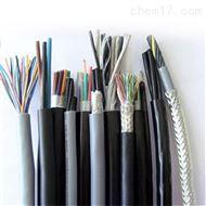 电缆ZRKVV24*1.5控制电缆ZR-KVV24*2.5价格