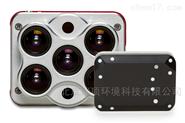 Altum多光谱相机/热成像仪