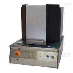 日本hrd-thermal非接触式热扩散率分析仪