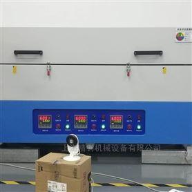 1200三溫區管式爐