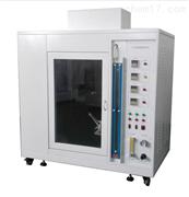 水平垂直燃燒試驗機塑料橡膠可燃性實驗箱