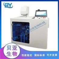 HBY-1000熔喷布颗粒过滤检测仪