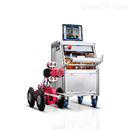 (C)CTV管道防腐层检测仪机器人PCMX