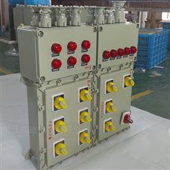 现发63A防爆检修插座箱电器厂家