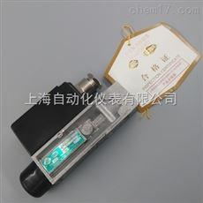 0820150压力开关D500/8D压力控制器/0.02-1.2MPa,上海远东
