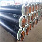 DN400高密度聚乙烯直埋防腐保温管销售价