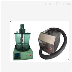 SH2539-1常规仪器石蜡熔点测定仪SH2539