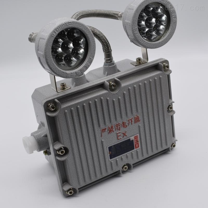BLJ59-2*3W化工厂防爆双头应急灯EX壁装