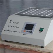 JTD-4012數顯恒溫消解器
