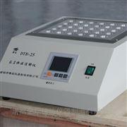 JTD-1512数显恒温金属浴