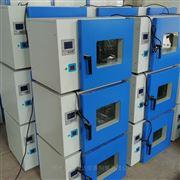 DHG-9030A電熱恒溫鼓風干燥箱