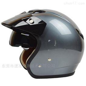 头盔电商质检报告在哪里办理?