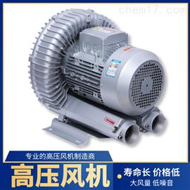 高压真空气泵