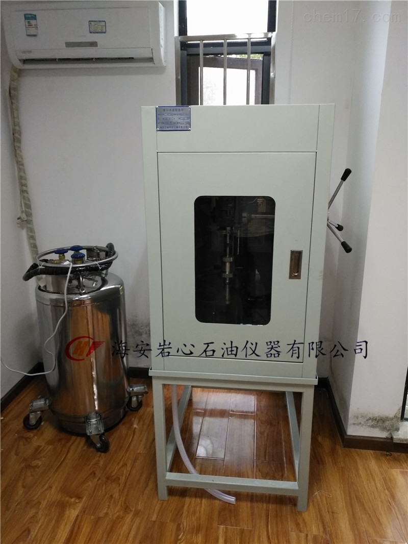 YDZ-1型液氮冷冻钻取机