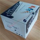 艾傑爾Cleanert PestiCarb/NH2 固相萃取柱