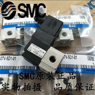 SMC原装电磁阀气控阀SYJA712-01现货供应