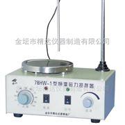 78HW-1電子恒溫磁力加熱攪拌器
