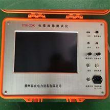 泰宜电力电缆故障测试仪