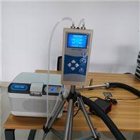 GR3032环境空气VOC采样器 双路废气VOCs采样仪